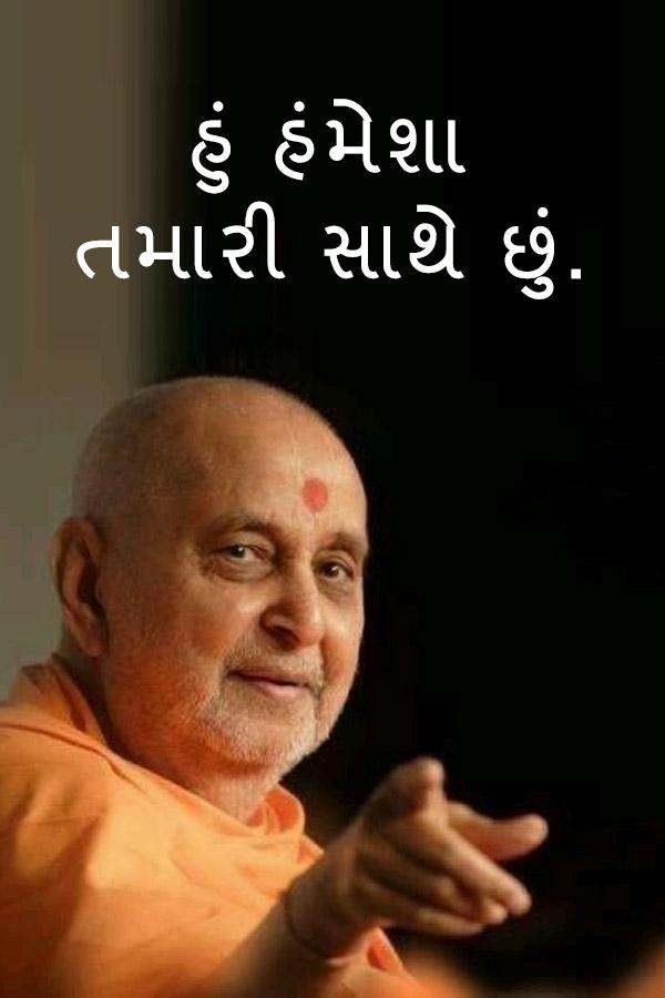 Pramukh Swami Quotes 1 2 Apk Download Android Lifestyle Apps