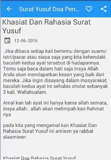 Surat Yusuf Doa Pengasihan 240 Apk Download Android