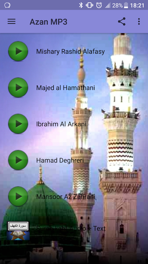 azan downloads