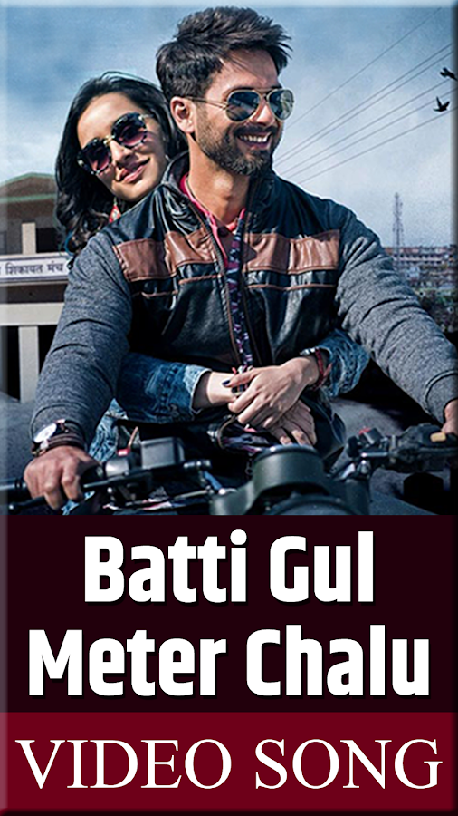 batti gul meter chalu movie all video songs download