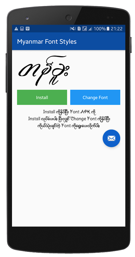 Myanmar 12 Months Font Styles for SAMSUNG 1 6 APK Download