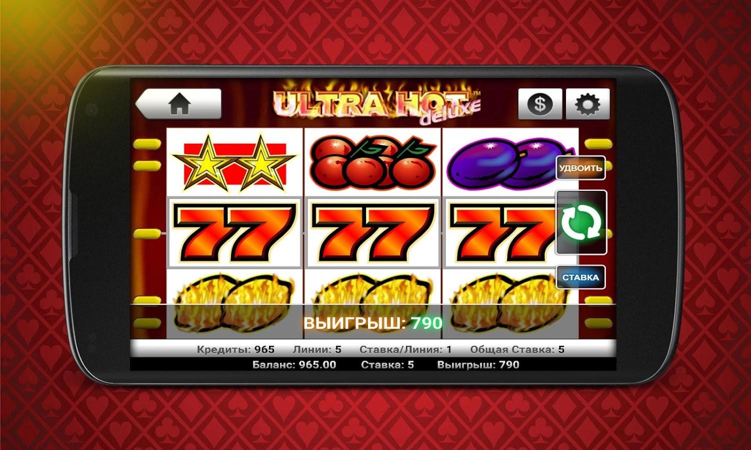 kazino avtomat