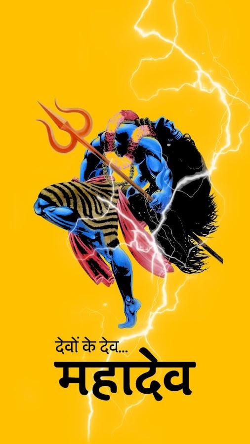 com creative neon shiva mahakal wallpapers 1 6 APK Download