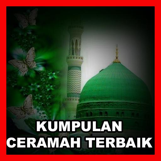 Ceramah Lucu Sunda Ade Sa Id 10 Apk Download Android
