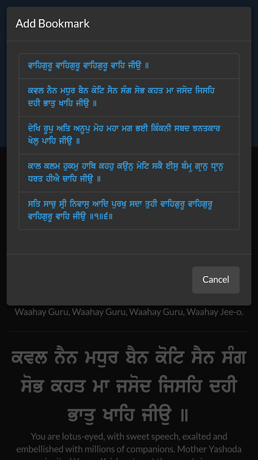GurbaniNow 1 0 1 APK Download - Android Books & Reference Apps