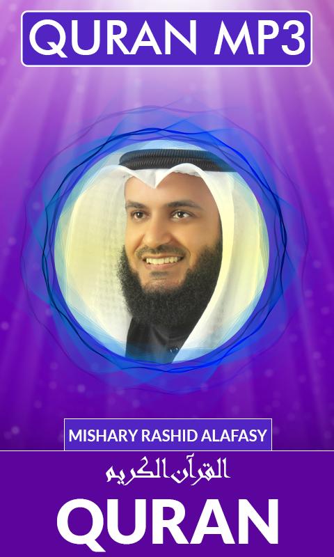 Quran Mp3 Mishari Rashid Al-Afasy 1 5 APK Download - Android