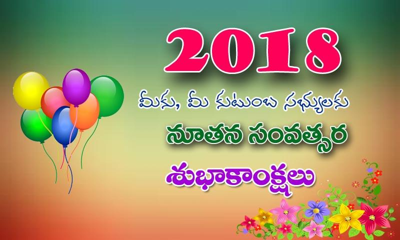 Telugu new year greetings 2018 10 apk download android lifestyle apps telugu new year greetings 2018 10 screenshot 4 m4hsunfo