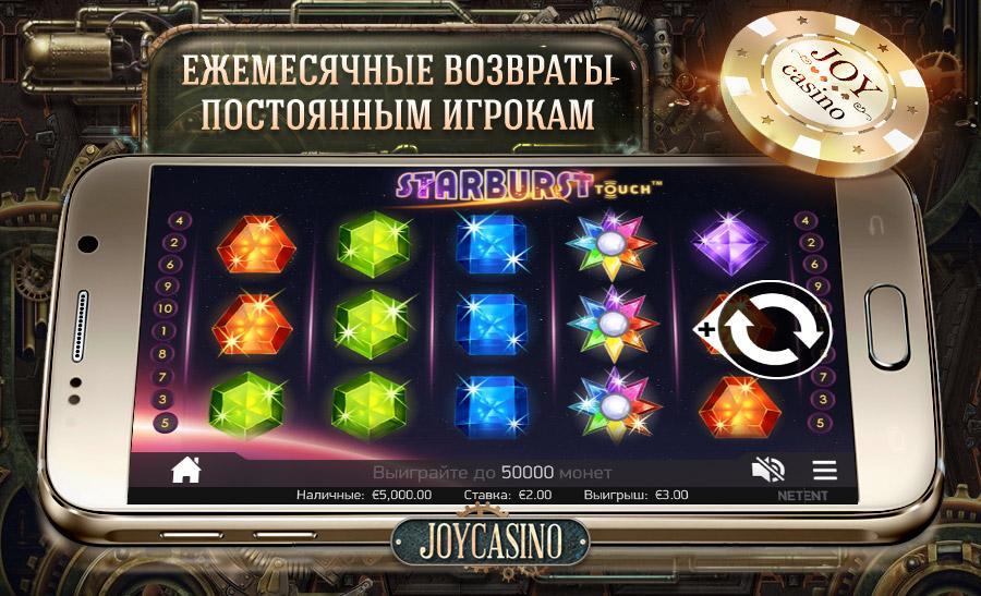casino golden star россия