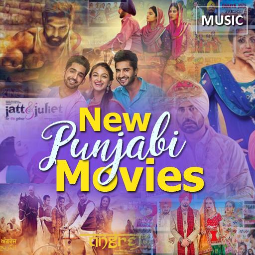 new punjabi film download