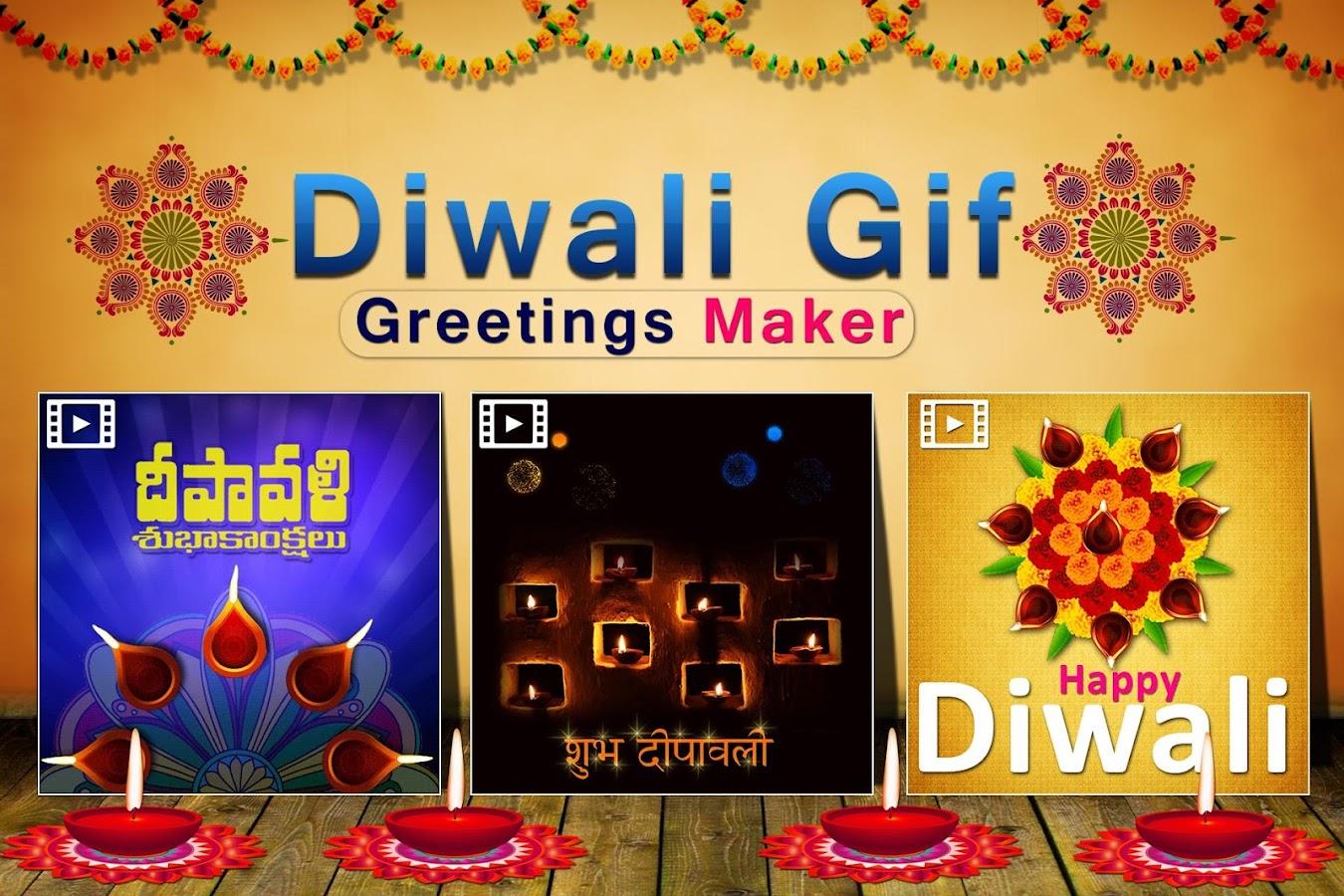Diwali Gif Greetings Maker 2017 10 Apk Download Android Cats