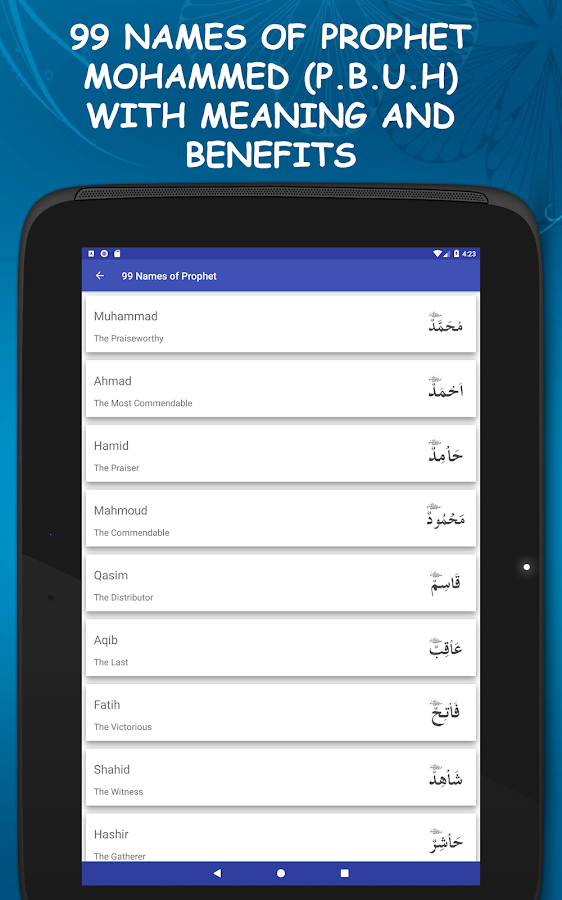 99 Names of Allah with Meaning and Benefits 1 006 APK Download