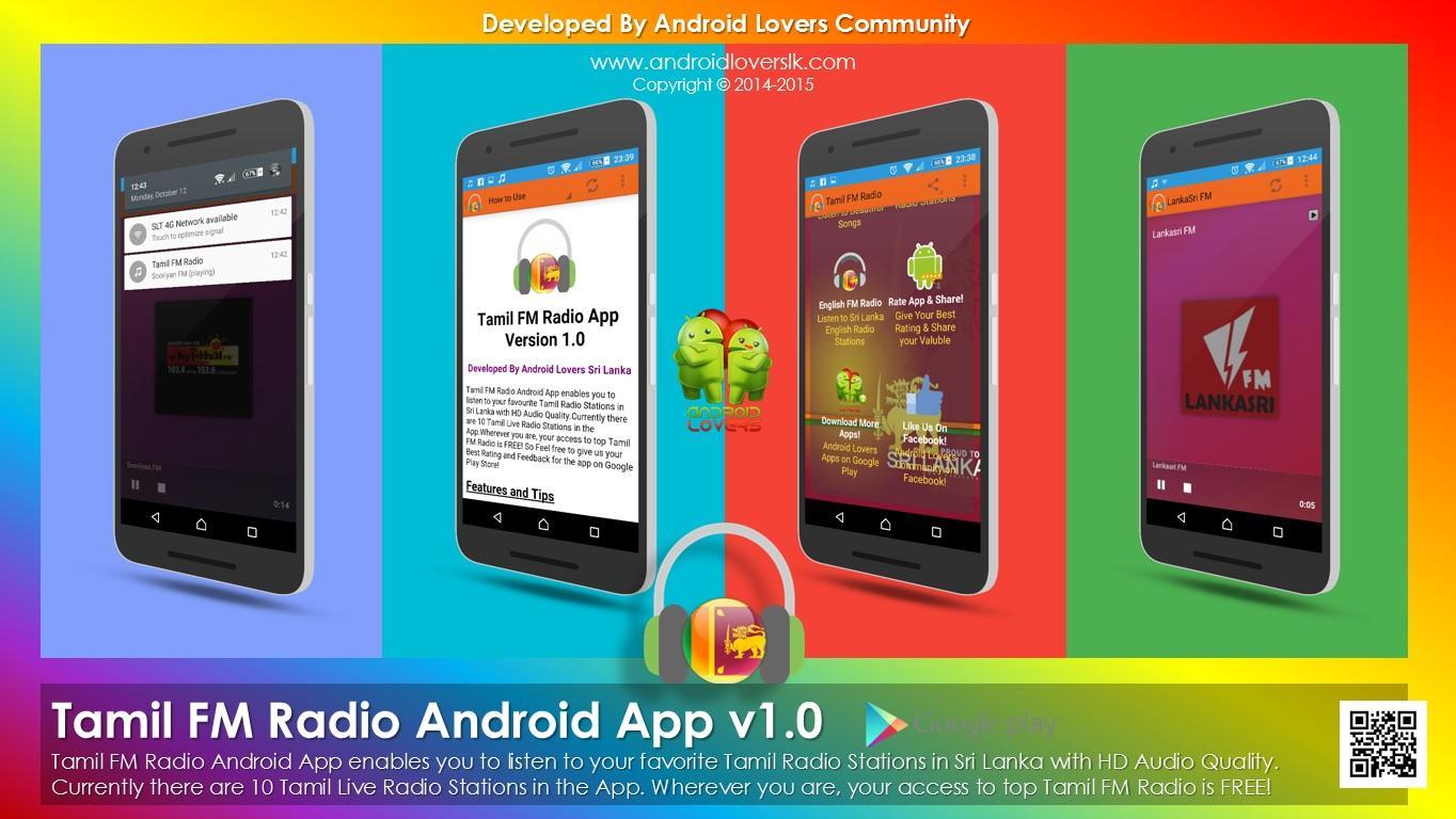 Tamil FM Radio 1 0 APK Download - Android Music & Audio Apps