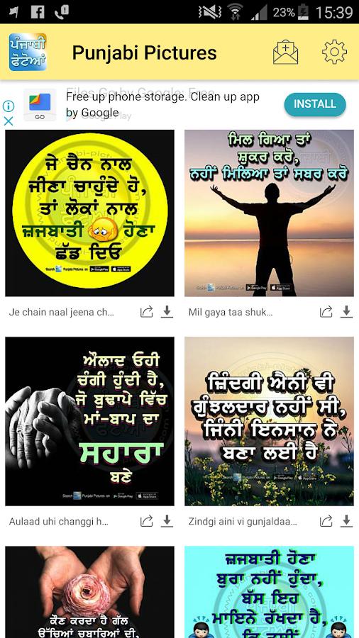 Punjabi Pictures Photo Status, Photo Comments 2018 5 0 APK Download