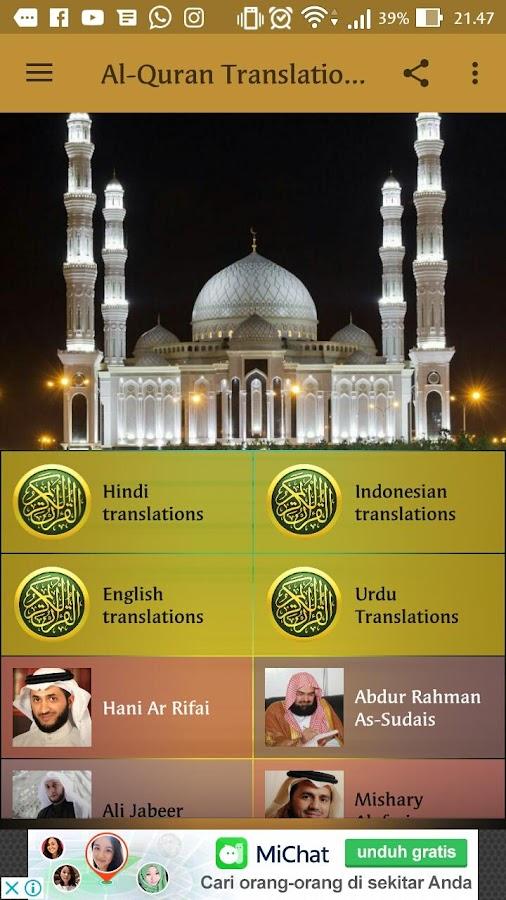 Al-Quran Mp3 Full Translation 9 0 APK Download - Android