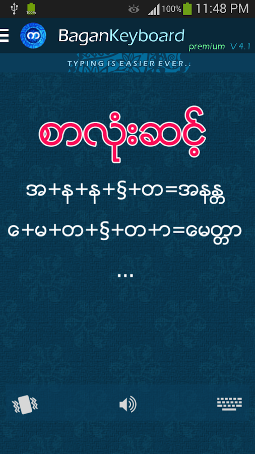 Bagan Keyboard for Myanmar 9.2 APK Download