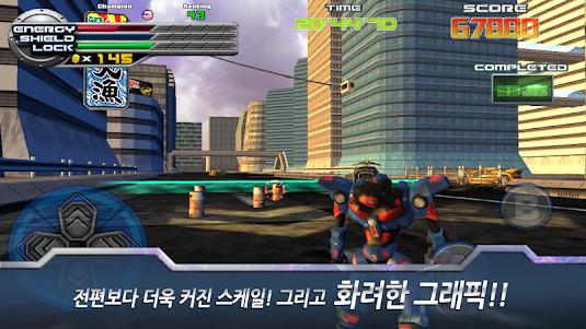 엑스제우스 2 1.76 screenshot 1