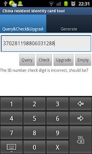 Chinese ID checksum tool 1.3 screenshot 6