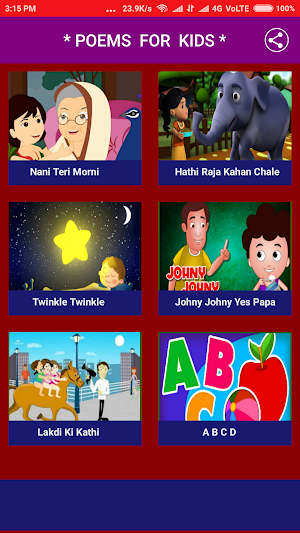 app naniteri morni offline 2 23 APK Download - Android