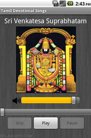 Tamil Devotional Songs 1 0 APK Download - Android Media
