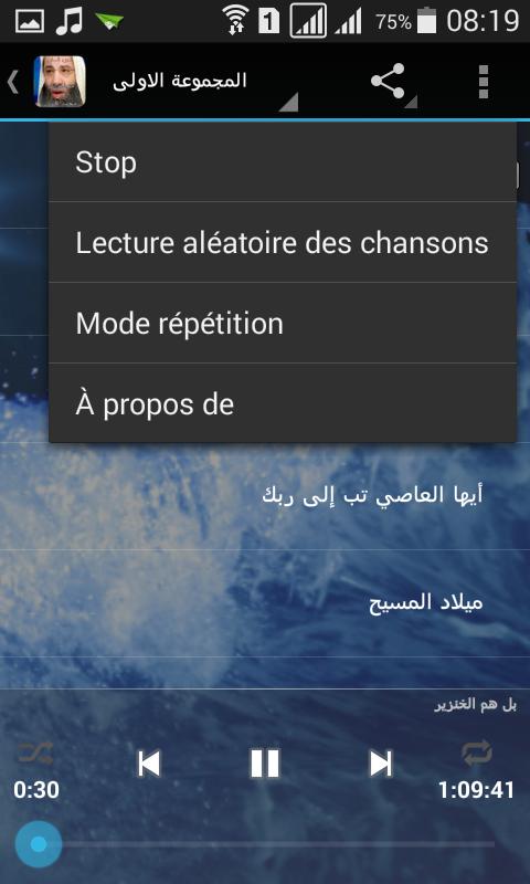 دعاء ليلة القدر للشيخ محمد جبريل الجزء 1_6 - Vidéo dailymotion