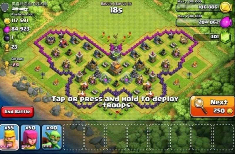 Base Coc Th 9 Unik 2