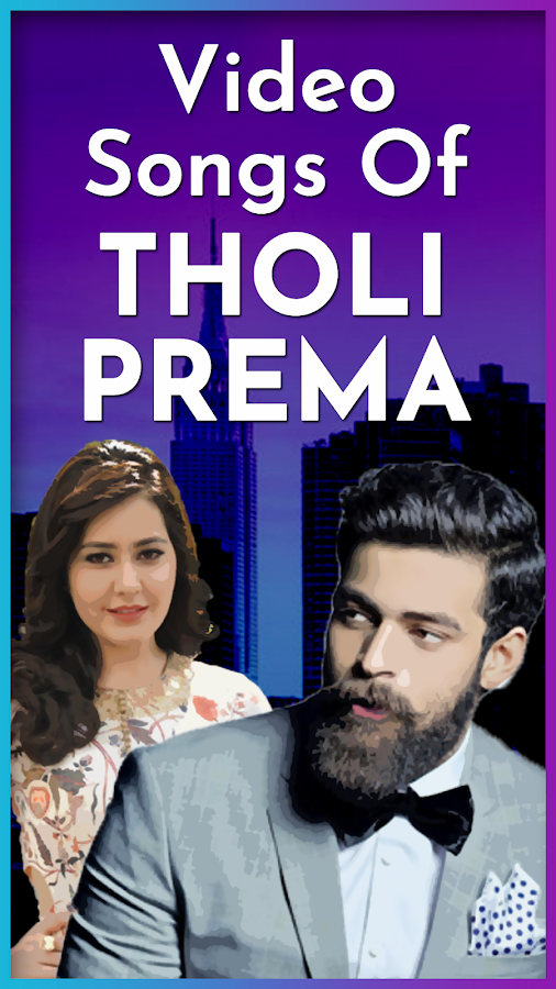 tholi prema 2018 telugu full movie download torrent