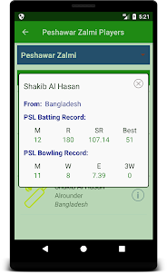 Score & Info of PSL - Pakistan Super League 1.0.2 screenshot 5