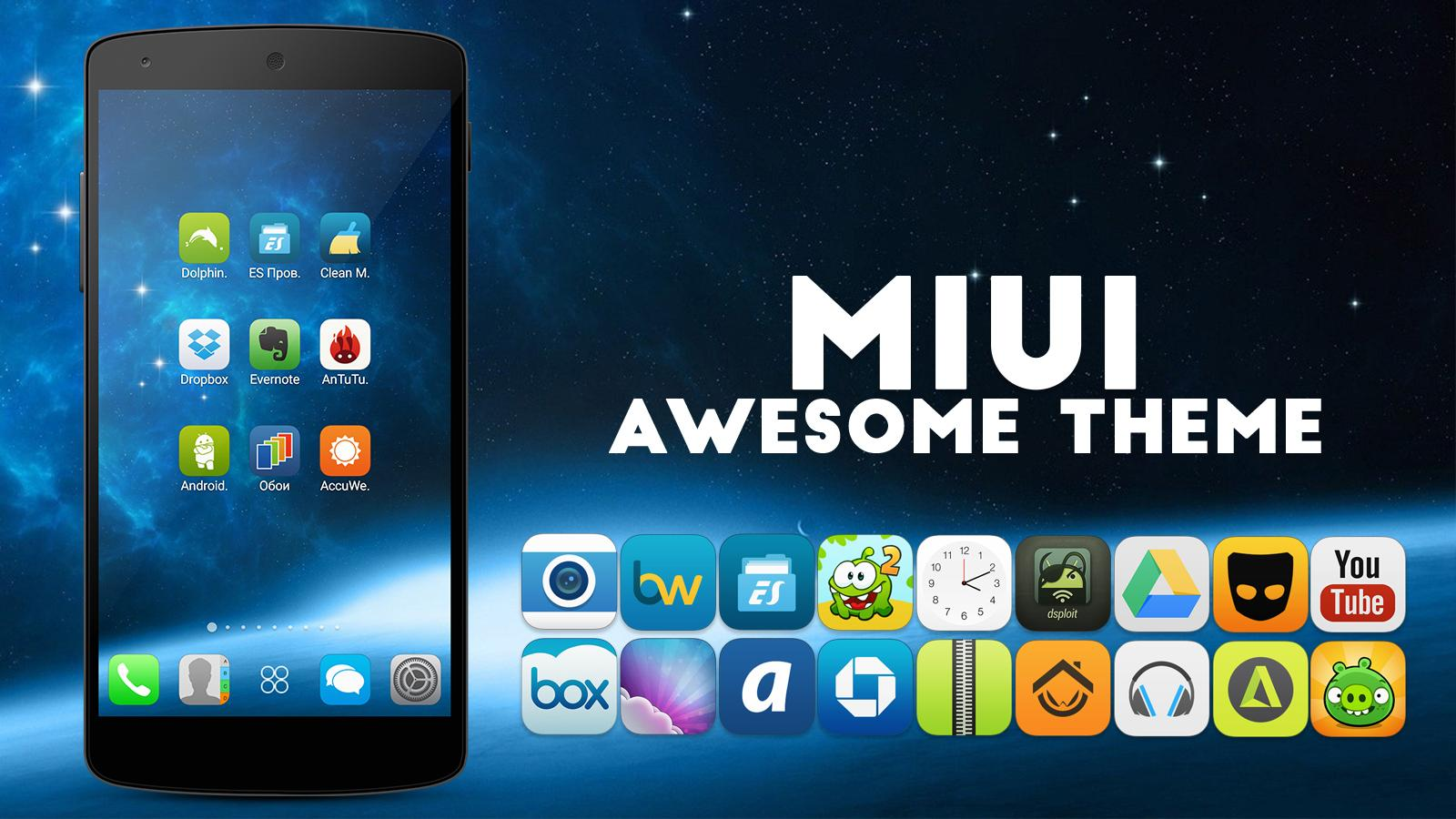 MIUI OS - Solo Theme 1 2 APK Download - Android