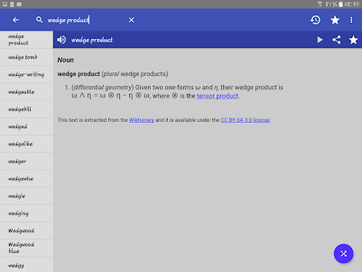 English Dictionary - Offline 3.9.1 screenshot 13