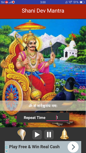 Shani Dev Mantra 108 times 7 0 APK Download - Android Music