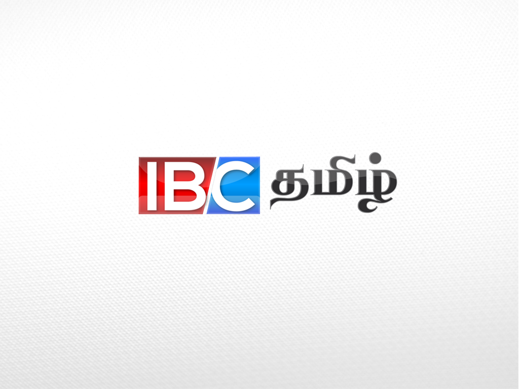 IBC Tamil TV 1 0 APK Download - Android Entertainment Apps