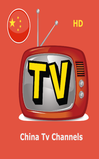 ALL China HD Live Channel HELP 1 1 APK Download - Android