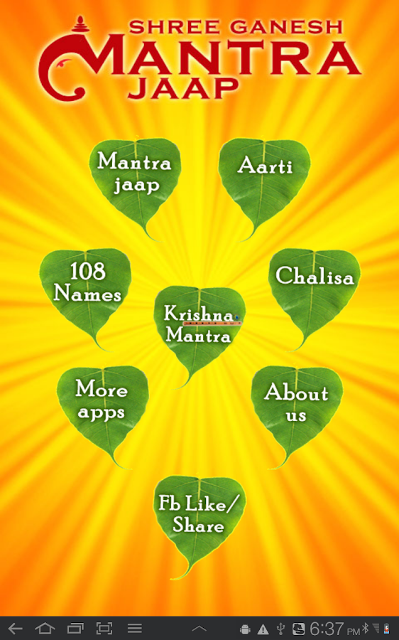 Ganesh Mantra 2 4 APK Download - Android Lifestyle Apps