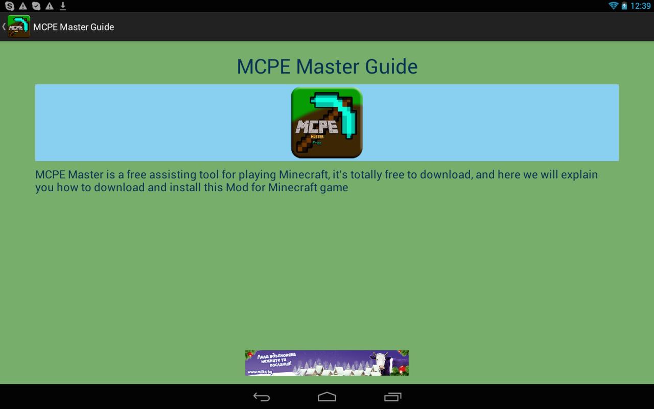 Minecraft mcpe master mod apk | Download Minecraft Mod APk