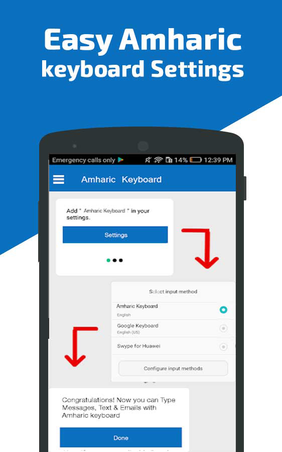 English to Amharic typing with Amharic keyboard 1 0 2 APK