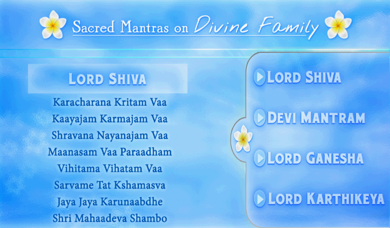 Sacred Mantras-Divine Family 1 0 APK Download - Android Music