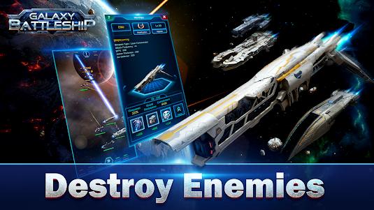 Galaxy Battleship 6.0 screenshot 4