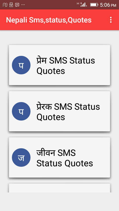 Nepali Sms, status, Quotes 1 3 APK Download - Android