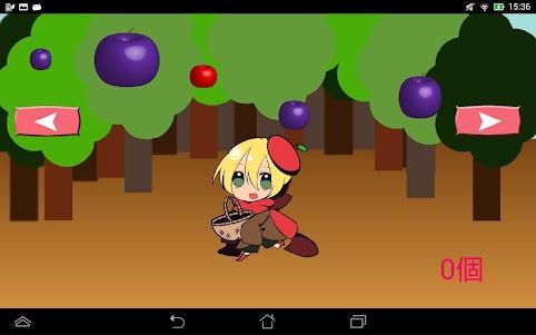 ユウマのリンゴひろい! 1.1.0 screenshot 1