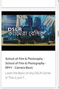 Photography School 0.1 screenshot 1