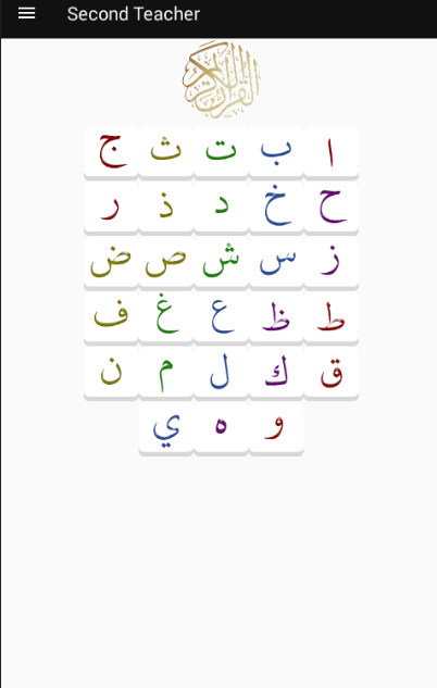 Makharaj of Arabic letters 1 6 APK Download - Android Education Apps