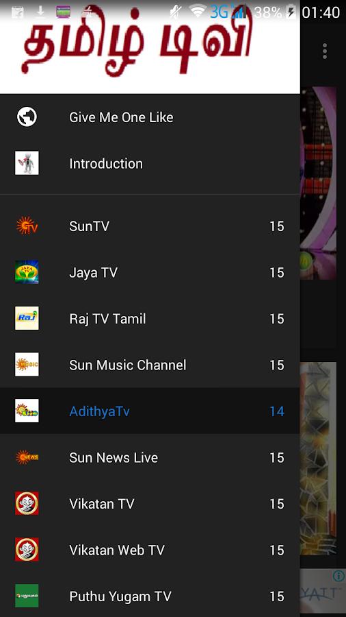 Tamil Tv Live Show