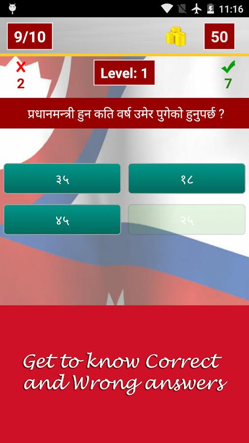 Constitution of Nepal Quiz 1 0 APK Download - Android Trivia