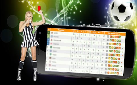 Турнирная таблица 0.2 screenshot 4