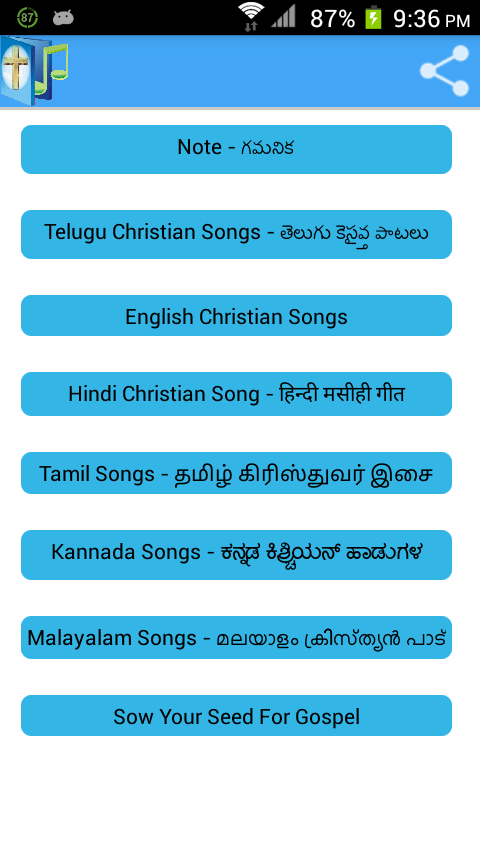 All Christian Songs 101 Apk Download Android Music Audio Apps