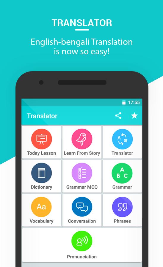 Bangla to english translation apps apk | Bengali Translator