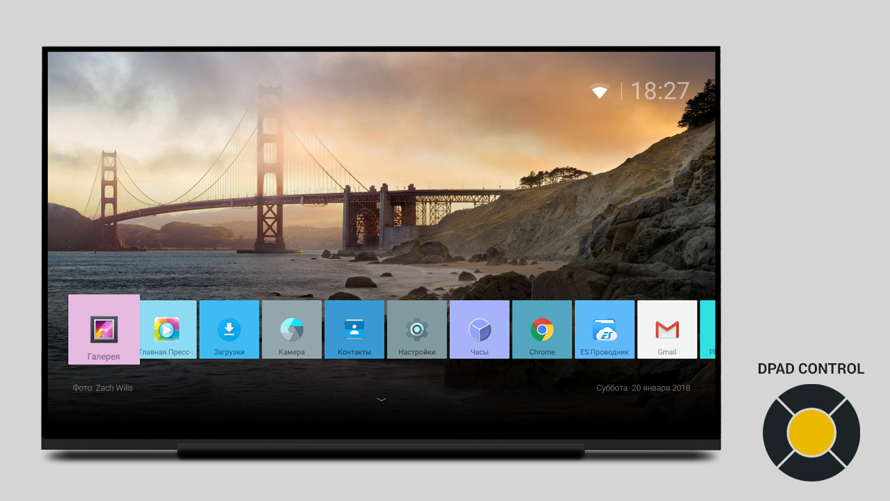 download chrome apk for android tv