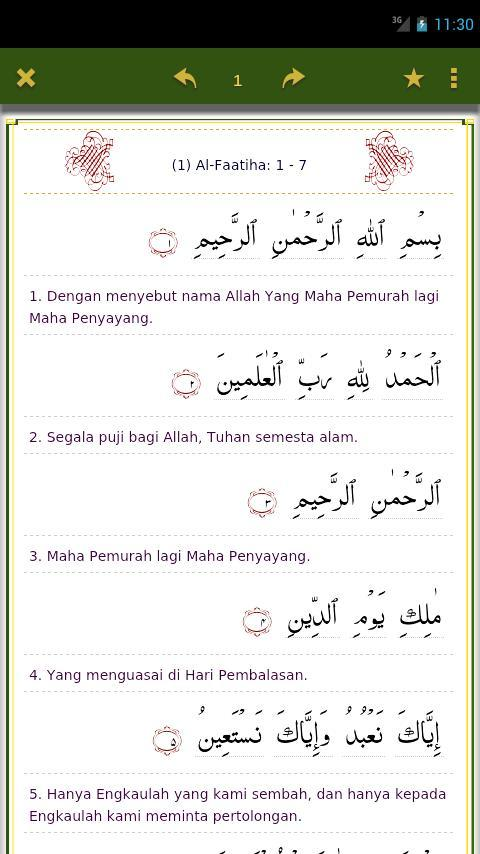 Arti Perkata Surah Al Bayyinah Ayat 5