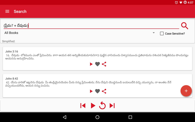 Telugu audio bible johns gospel 229 apk download android telugu audio bible johns gospel 229 screenshot 22 fandeluxe Image collections
