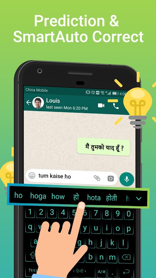 Kika Indian Keyboard--Emoji Sticker English Hindi 2 10 188